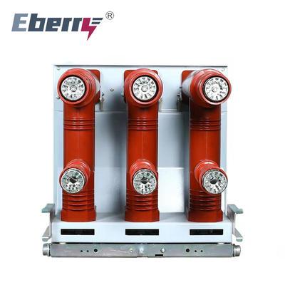 Handcart type indoor vacuum load  break switch VEF(R)-12