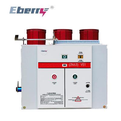 Fixed indoor high voltage power vacuum circuit breaker ZN63(VS1)-12KV-210