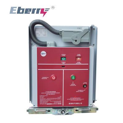 Handcart indoor vcb high voltage vacuum circuit breaker ZN63(VS1)-12KV-150