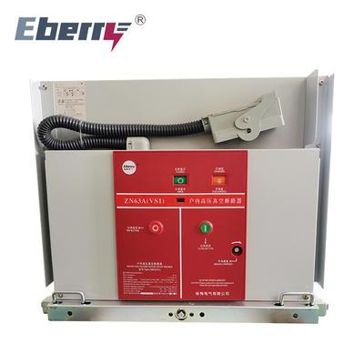 Handcart indoor vcb high voltage vacuum circuit breaker ZN63(VS1)-12KV-275
